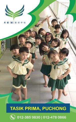 Little Angel Kindergarten