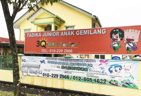 3Q MRC Junior Putra Heights (Tadika Junior Anak Gemilang)