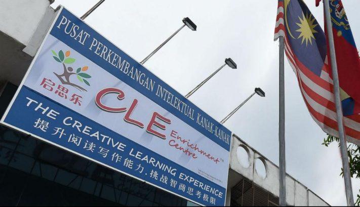CLE Enrichment Centre, Taman Segar (Cheras)
