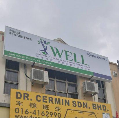 WELL Rehabilitation Centre, Sungai Petani, Kedah