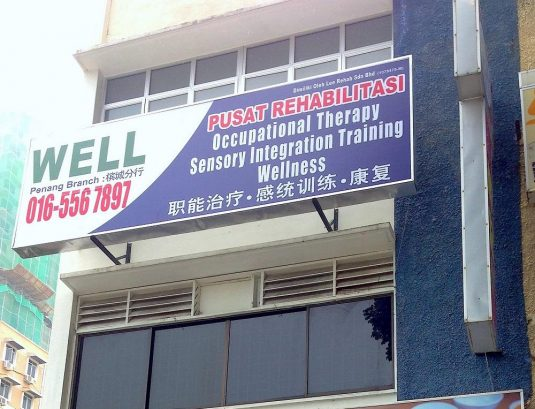 WELL Rehabilitation Centre, Jelutong, Penang