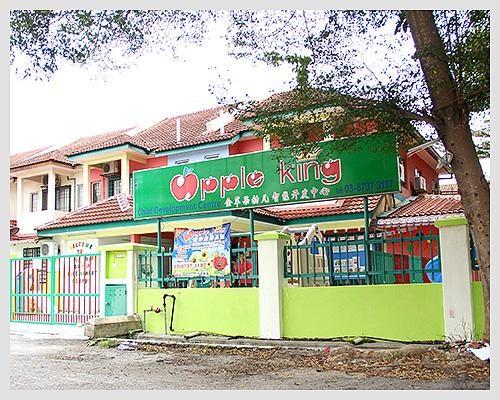 Apple King Child Development Centre, Sg. Chua (Taska Epal Emas)