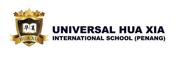 Universal Hua Xia International School (Primary & Secondary School), Georgetown, Penang
