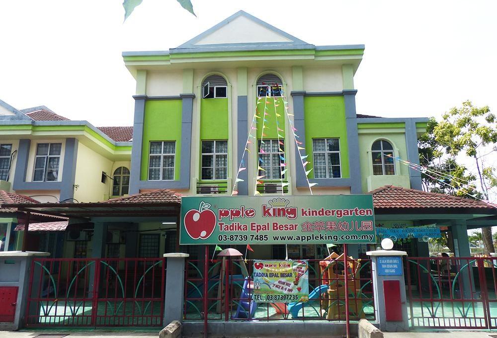Apple King - Main Centre, Sungai Chua (Tadika Epal Besar)