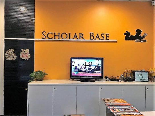 Scholar Base - Reading, Writing & Public Speaking
