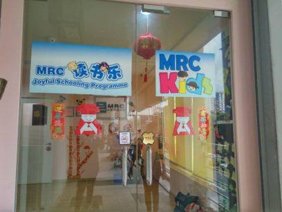 MRC Kids Sungai Chua, Kajang (Pusat Perkembangan Minda Lestari)
