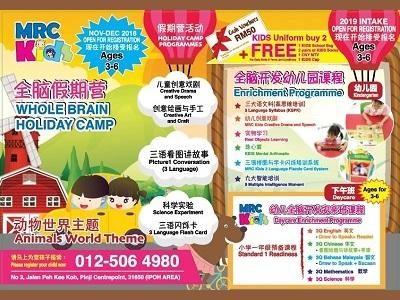 Whole Brain Holiday Camp - Animals World Theme @ MRC KIDS & JSP Bandaraya Impiana Ipoh