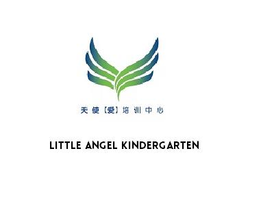 Little Angel Kindergarten Holiday Program
