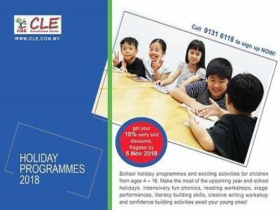 CLE Enrichment Holiday Program 2018