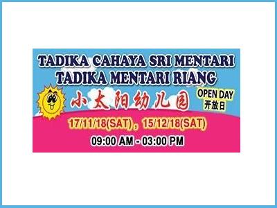 Sri Mentari Learning House Open Day
