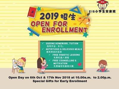 Open Day @ Pusat Jagaan EIQ / Taska EIQ