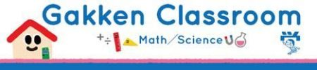 Maths & Science Instructor @ Gakken Classroom