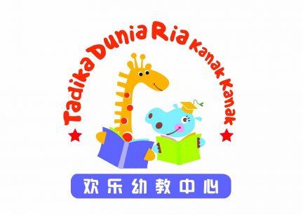 Kindergarten Teacher @ Tadika Dunia Ria Kanak Kanak