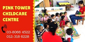 Pink Tower Childcare Centre