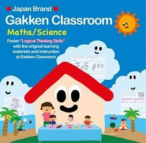 School Holiday Campaign (May/June) @ Gakken Classroom