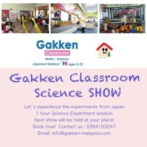 Science Demo Caravan @ Gakken Classroom