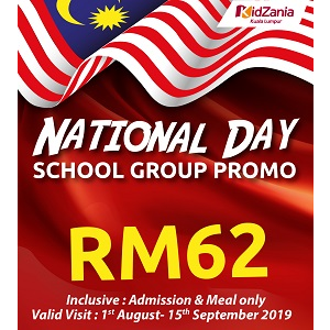 National Day School Group Promo @ Kidzania