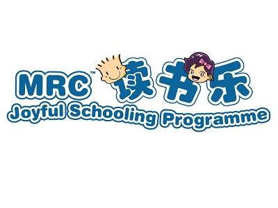 MRC JSP Primary School Tuition & Daycare, Alam Damai Cheras