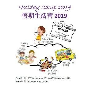 Holiday Camp 2019 @ Little Angel Kindergarten, Tasik Prima Puchong