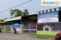 Joys Kindergarten (Taska & Tadika Gemilang Riang)