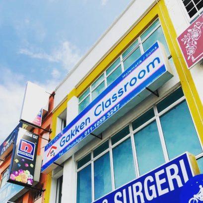 Gakken Classroom Malaysia, Nusa Bestari