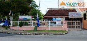 ReinDeer Nursery House (Pusat Jagaan Essential)