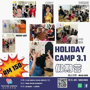 Holiday Camp 3.1 @ Tone Color Academy, Seri Kembangan, Selangor