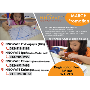 INNOVATE March Promotion