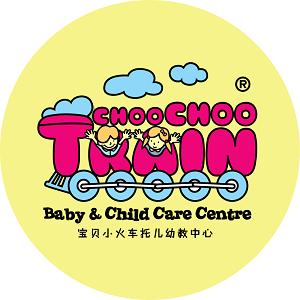 Early Childhood Teacher @ Choo Choo Train Baby & Child Care Centres in KL & Selangor