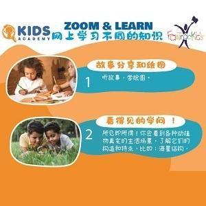 Zoom & Learn – New Knowledge Fun Way @ Kids Academy Malaysia