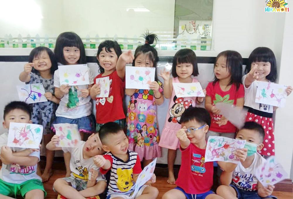 Himawari Kindergarten, Selayang