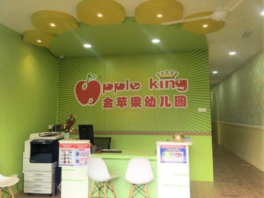 Apple King, Ascotte Boulevard, Semenyih