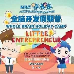 Whole Brain Holiday Camp @ JSP First Garden Sri Sarjana, Ipoh