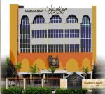 Muzium Adat