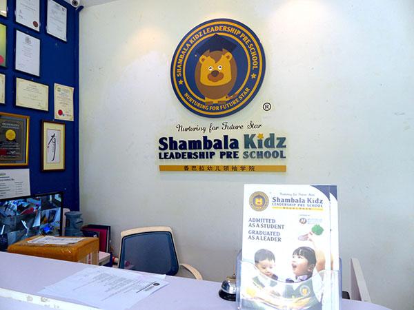 Shambala Kidz Leadership Pre School, Bandar Bukit Puchong