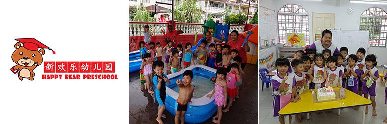 Happy Bear Preschool (Tadika Rimba Ilmu), Selayang Jaya