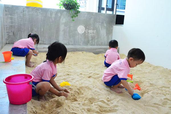 Art Forest Early Childhood Education, Johor Bahru