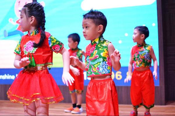 Sunshine Kid Preschool, Molek, Johor Bahru