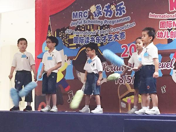 MRC KIDS & JSP Bandaraya Impiana Ipoh