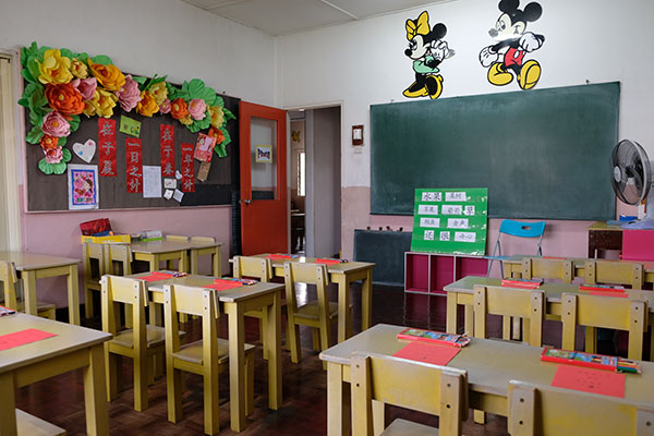 Puei Chee Kindergarten, Seksyen 17, Petaling Jaya