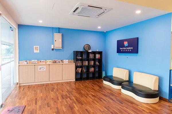 Tone Color Academy, Seri Kembangan, Selangor