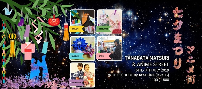 Tanabata Matsuri & Anime Street
