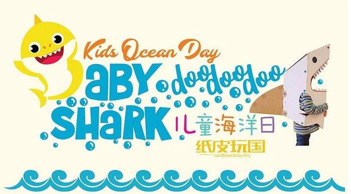 Kids Ocean Day