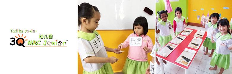 3Q MRC Junior Kindergarten Taman Midah, Cheras