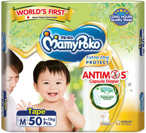 MamyPoko Unveils World's First Anti-Mosquito Diaper