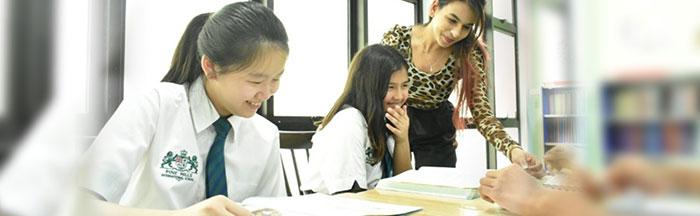 Pine Hills International School, USJ Subang Jaya