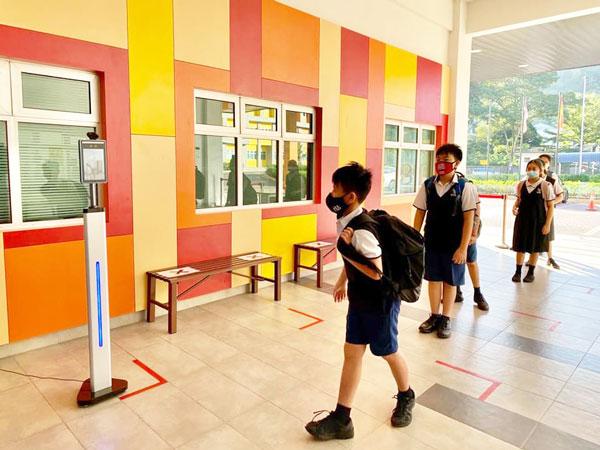 Sri Bestari International School, Bandar Sri Damansara