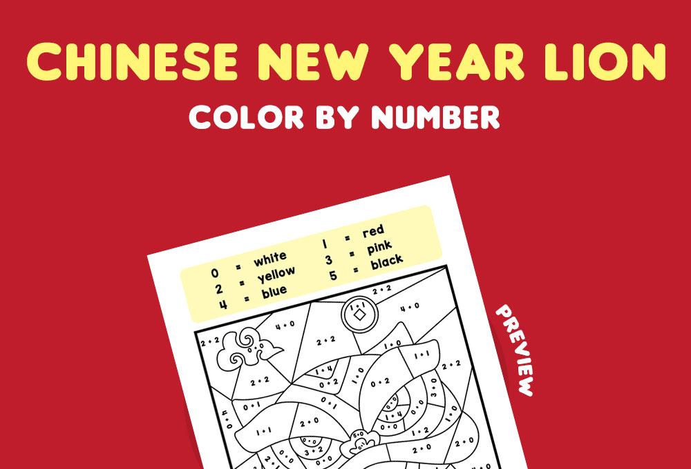 printable worksheet number