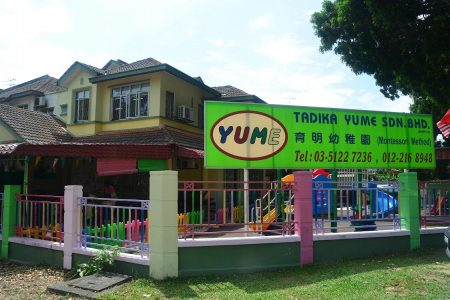 Tadika Yume, Kota Kemuning