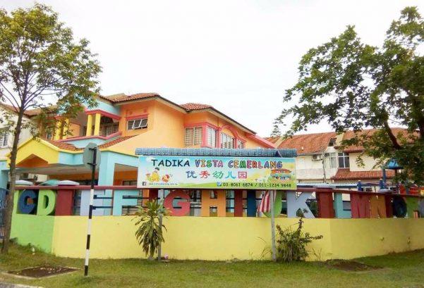 Tadika Vista Cemerlang, Bandar Puteri Puchong